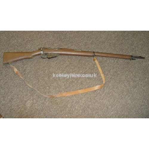 Rubber rifle