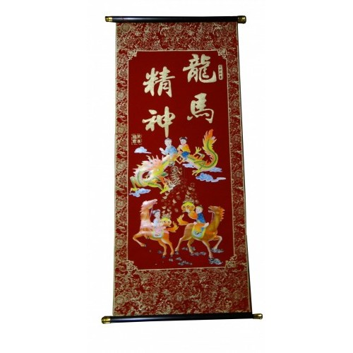 Chinese Decorative Scroll