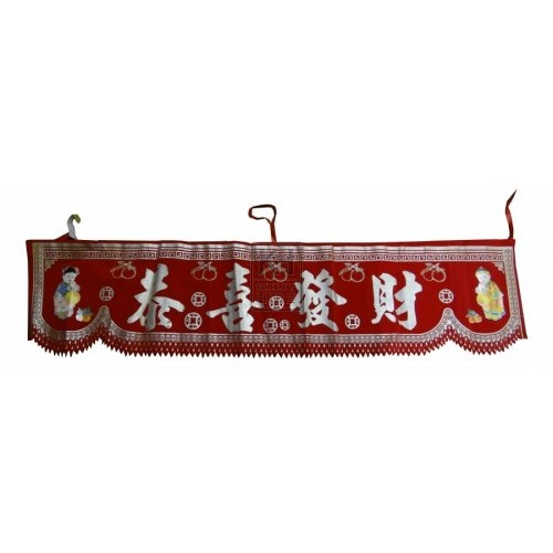 Chinese Style Banner
