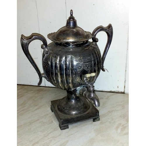 Silver small samovar