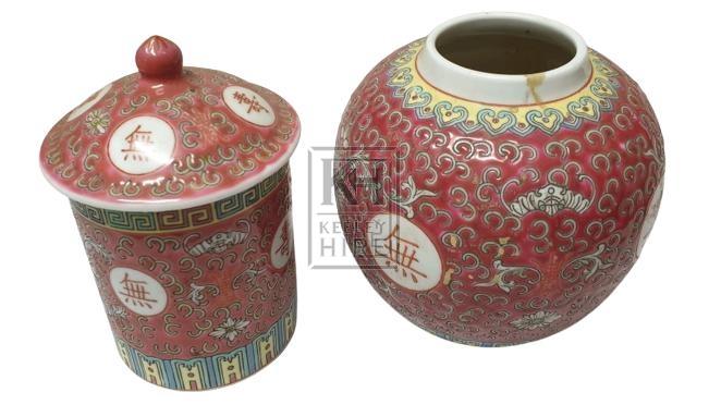 Red China oriental china pot