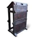 Tall Dark Wood Lectern