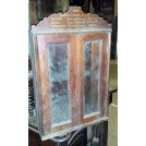 Small wall mounted trophy cabinet