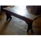 Short dark wood bench