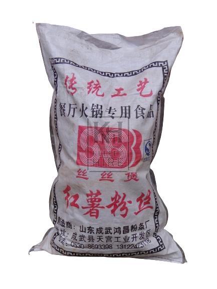 Chinese Sack White