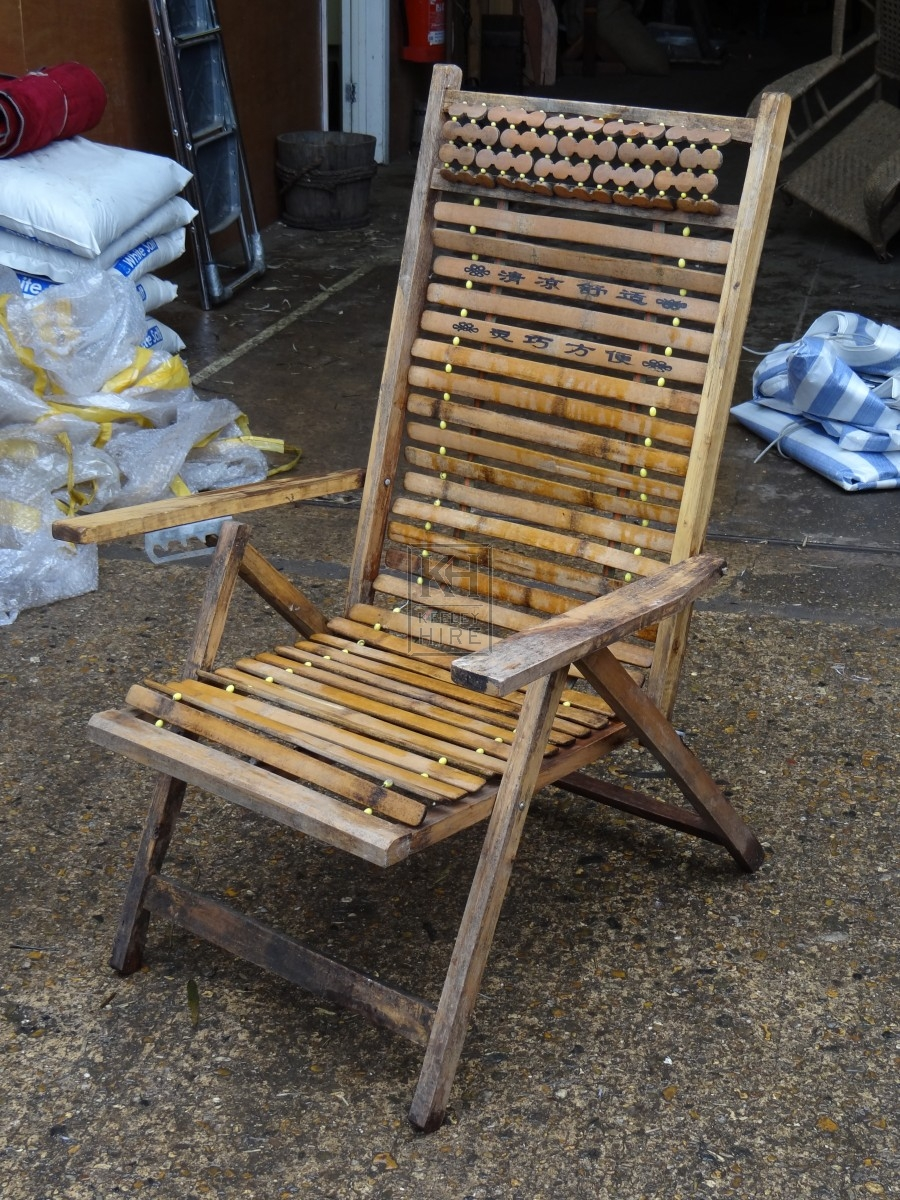 Folding Slatted Chinese Chair