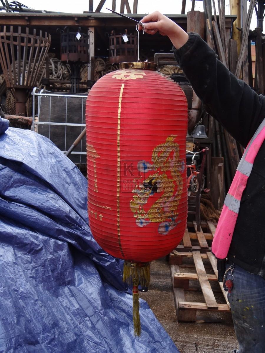 Chinese Dragon Paper Lantern