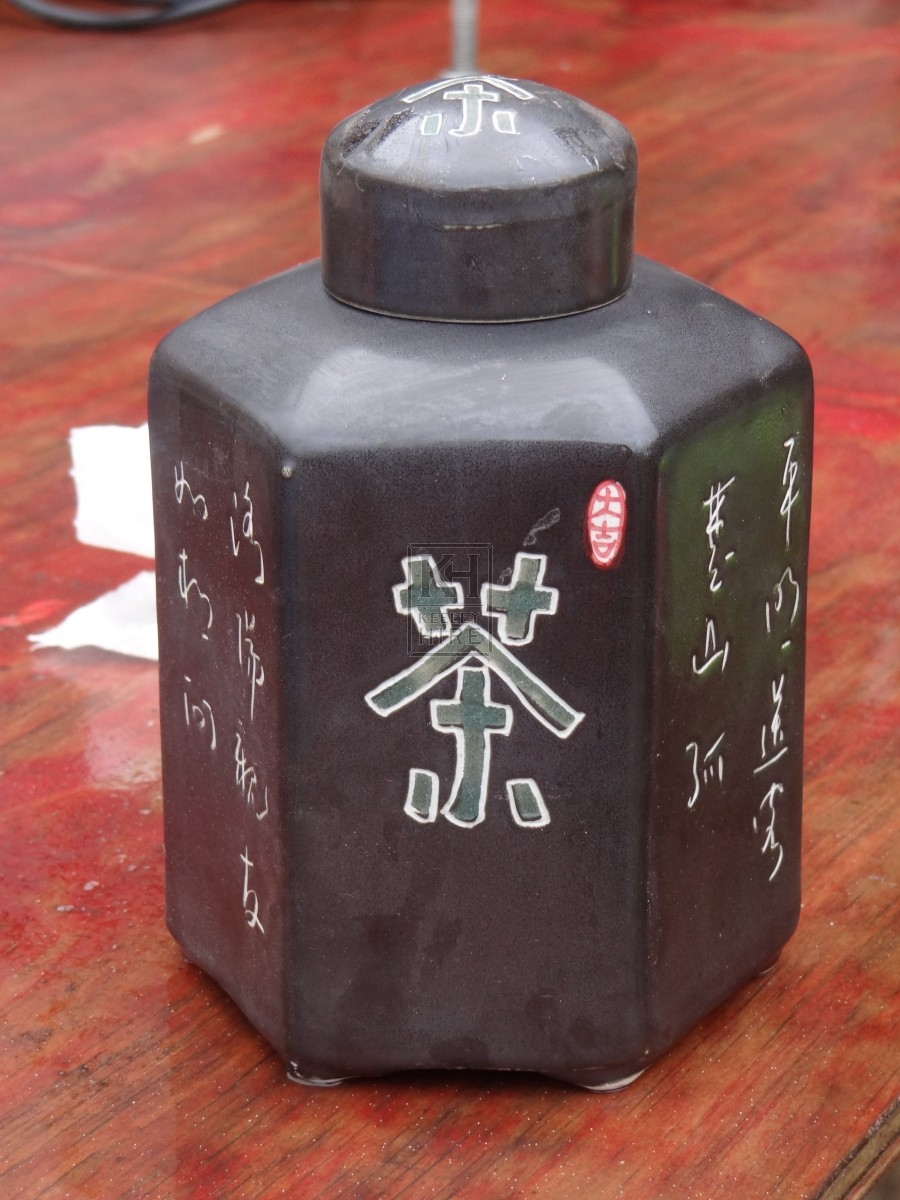 Chinese Jar with Lid