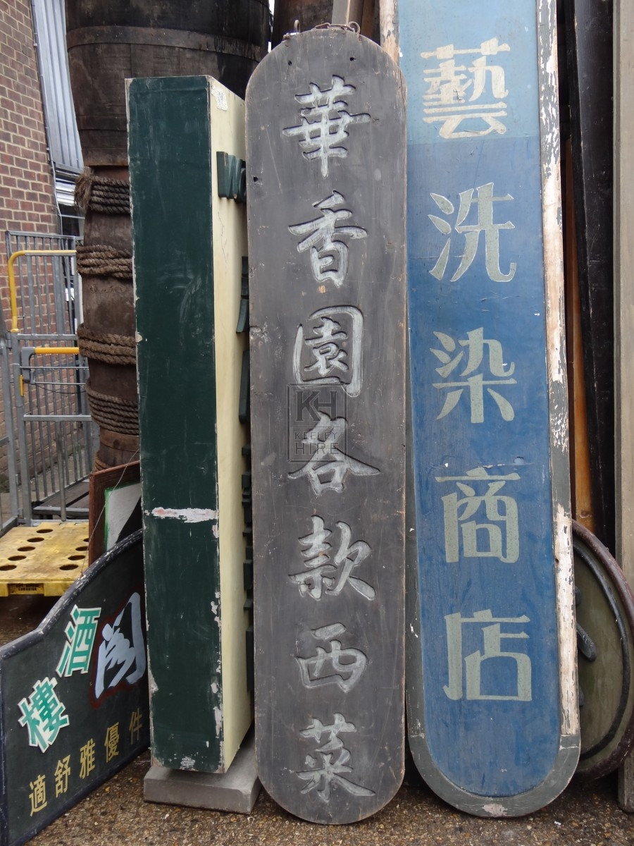 Oriental signs # 1